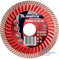 Диск алмазный MATRIX Extra 150х22.2мм сухая резка Turbo /73195