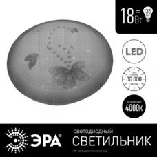 Светильник бытовые светодиодный Эра SPB-6-18-4K18 W Цветок