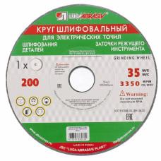 Круг шлиф. Луга 175*20*32 63С 40 (K,L) 40СМ /12/