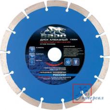 Диск алмазный БАРС 150х22.2мм Сегментный,сух.рез /73063