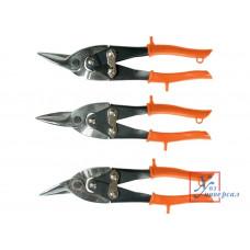 Ножницы по металлу Спарта 250мм, 3 шт (прямые, левые, правые) /783205