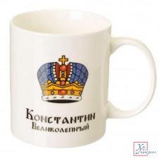 Кружка 300мл Константин Великолепный 806-513