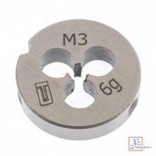 Плашка М3 х 0,5 мм// СИБРТЕХ/77005