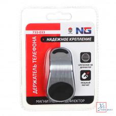 Держатель телефона NEW GALAXY магнит. на дефлектор,Г-образ,пласт.черн. 733-033