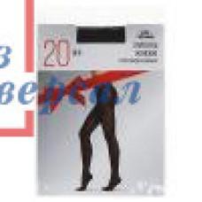 Колготки женские 20 дэн с рисунком сафари цвет черный 048-023