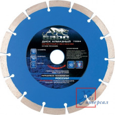 Диск алмазный БАРС сегментный ф115х22,2мм сухая резка /73061