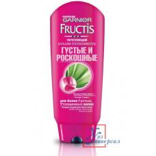 Бальзам Fructis 200 мл  Для густых и роскошных волос