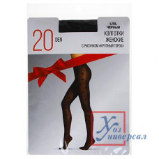 Колготки женские 20 дэн с рисунком горох цвет черный 048-018
