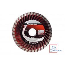 Диск алмазный MATRIX Premium 200х22.2мм сухая резка Turbo /73182