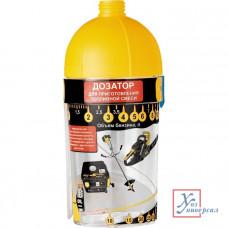 Дозатор для приготовления топливной смеси DENZEL /96306